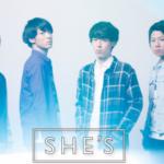 ピアノロックバンド・SHE'Sって?結成のきっかけや名前の由来等