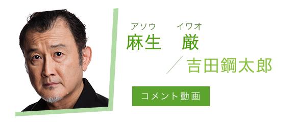 yosidakoutarou
