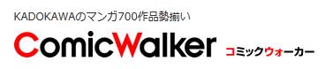 comicwalk