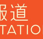 報道ステーション・富川悠太アナウンサーの子供の名前がスゴイ!?