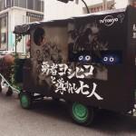 【続編】勇者ヨシヒコと導かれし七人の制作が決定!放送開始日は?