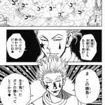 富樫先生のヒソカ最強発言は嘘?ヒソカ・モロの能力や強さを考察