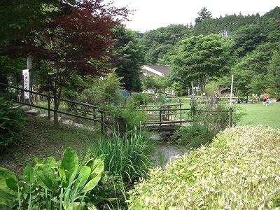 yuuyakekoyake