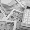 舛添要一東京都知事の辞職確定!退職金はいくらになる?