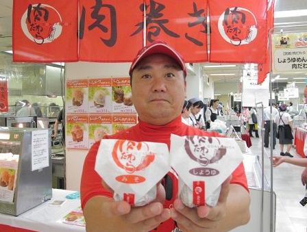 gokurakuyamamoto1