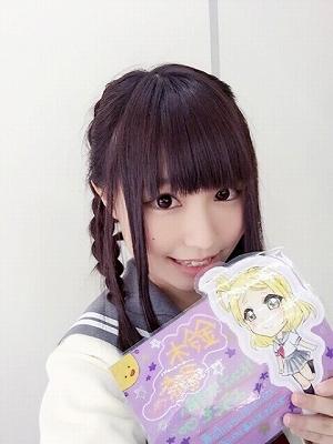 suzukiaina