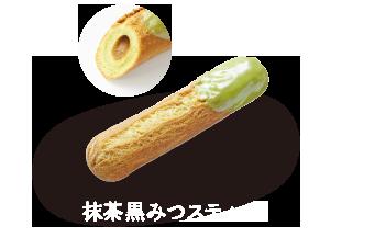 wa_d04
