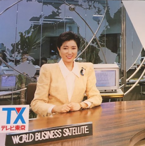worldbusiness