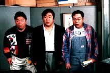 1995-ishizuka