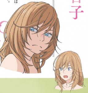 kiriyamaane