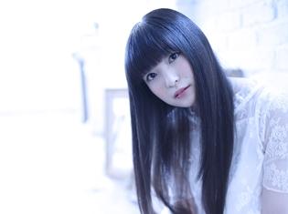 上田麗奈の画像 p1_21