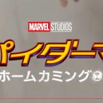 スパイダーマンホームカミングのDVD発売日とレンタル開始日!